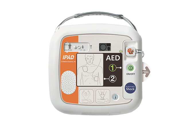 iPAD SP1 Fully Automatic Defibrillator