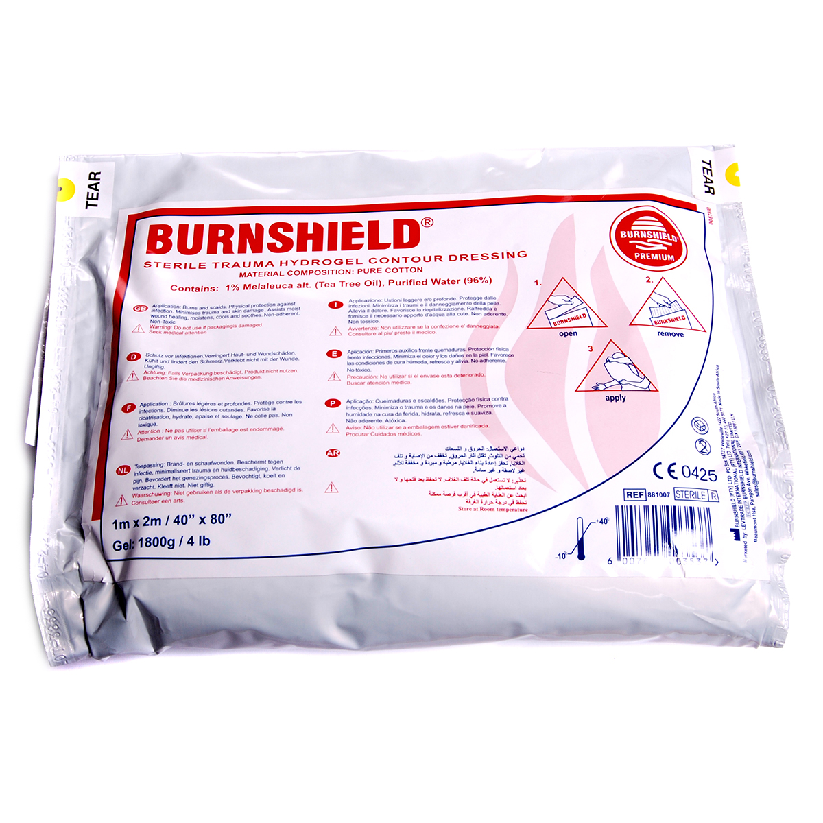1m x 2m Full Body Burnshield® Contour Dressing