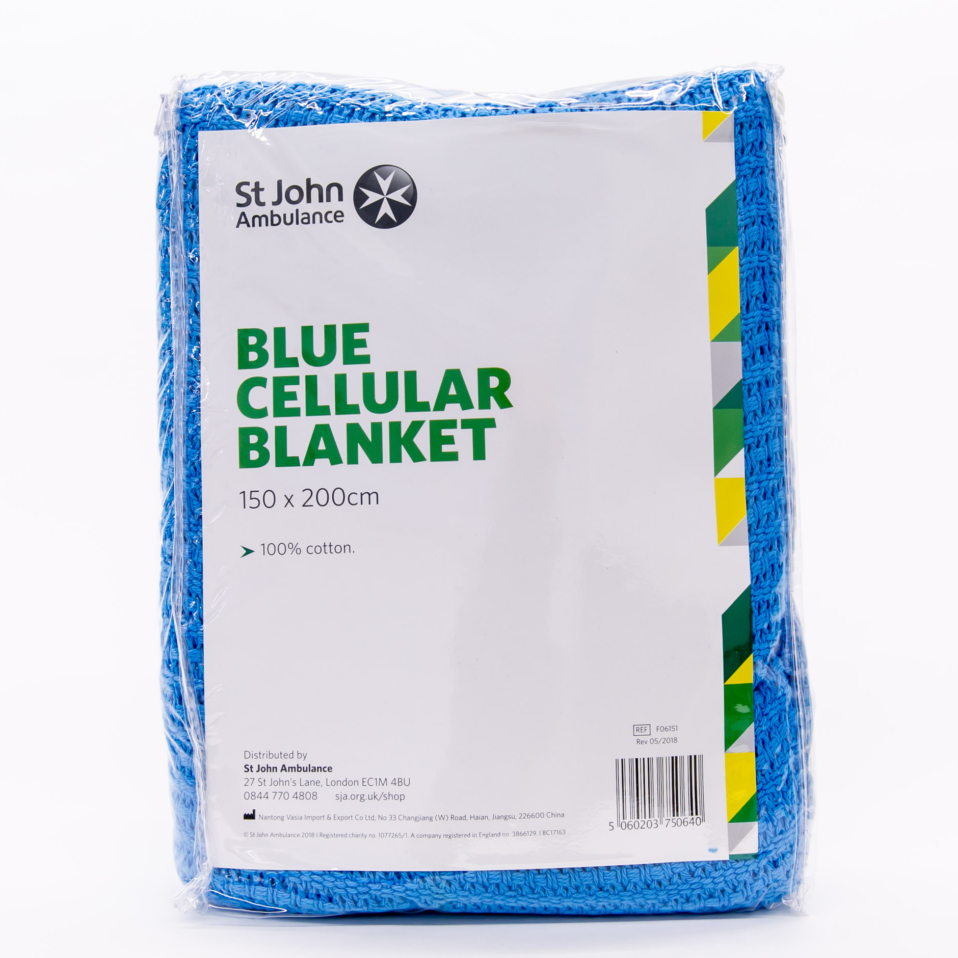 Blue Cellular Blanket