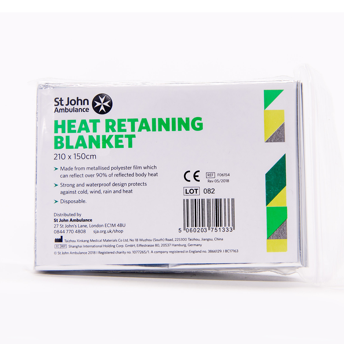 St John Ambulance Adult Disposable Heat Retaining Foil Blanket