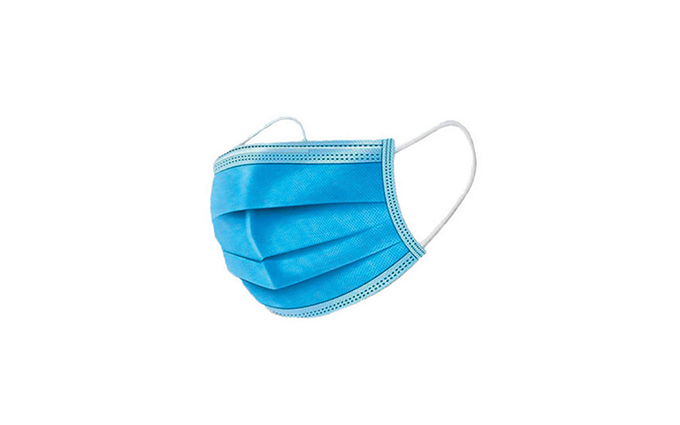 Pack of 50 Type 1 Disposable Surgical Face Mask